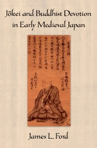 Ebook in inglese Jokei and Buddhist Devotion in Early Medieval Japan Ford, James L.