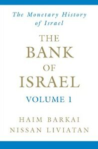 Ebook in inglese Bank of Israel: Volume 1: A Monetary History