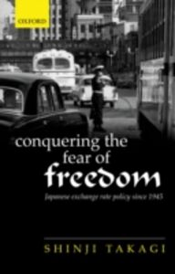 Foto Cover di Conquering the Fear of Freedom: Japanese Exchange Rate Policy since 1945, Ebook inglese di Shinji Takagi, edito da OUP Oxford
