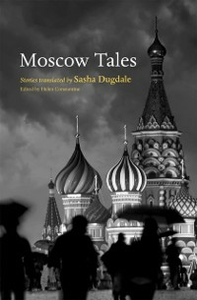 Ebook in inglese Moscow Tales -, -