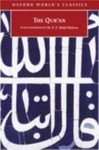Ebook in inglese Qur'an ABD, HALEEM M. A. S.