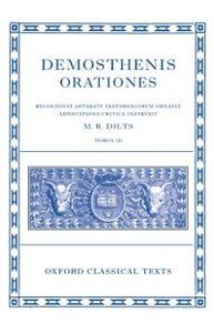 Ebook in inglese Demosthenis Orationes III -, -
