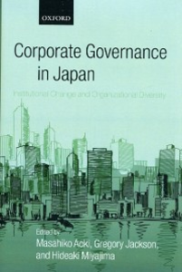 Ebook in inglese Corporate Governance in Japan: Institutional Change and Organizational Diversity -, -