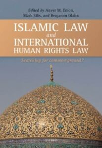 Ebook in inglese Islamic Law and International Human Rights Law