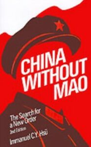 Ebook in inglese China without Mao Hsu, Immanuel C. Y.