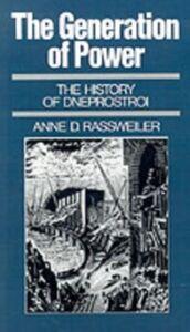 Foto Cover di Generation of Power: The History of Dneprostroi, Ebook inglese di Anne D. Rassweiler, edito da Oxford University Press