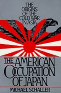 Foto Cover di American Occupation of Japan: The Origins of the Cold War in Asia, Ebook inglese di Michael Schaller, edito da Oxford University Press, USA