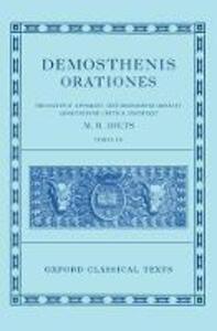 Demosthenis Orationes III - cover