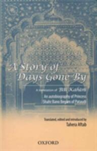 Biti Kahani: Autobiography of Princess Shahr Bano Begam of Pataudi - Tahera Aftab - cover