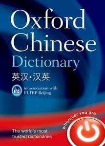 Oxford Chinese Dictionary - Oxford Dictionaries - cover