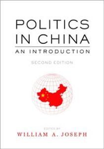 Foto Cover di Politics in China: An Introduction, Second Edition, Ebook inglese di  edito da Oxford University Press