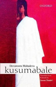 Kusumabale - Devanoora Mahadeva - cover
