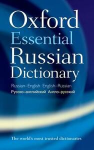 Oxford Essential Russian Dictionary - Oxford Dictionaries - cover