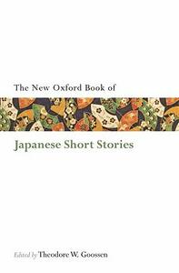 The Oxford Book of Japanese Short Stories - cover