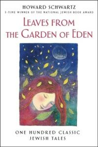 Foto Cover di Leaves from the Garden of Eden, Ebook inglese di Howard Schwartz, edito da Oxford University Press