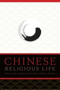 Ebook in inglese Chinese Religious Life
