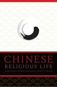 Foto Cover di Chinese Religious Life, Ebook inglese di  edito da Oxford University Press