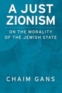 Ebook in inglese Just Zionism: On the Morality of the Jewish State Gans, Chaim