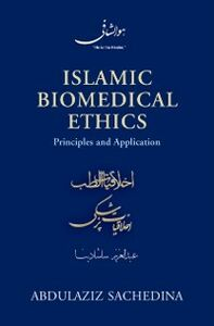 Ebook in inglese Islamic Biomedical Ethics: Principles and Application Sachedina, Abdulaziz