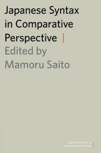 Ebook in inglese Japanese Syntax in Comparative Perspective -, -