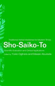 Ebook in inglese Sho-Saiko-To