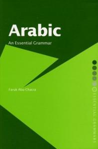 Ebook in inglese Arabic: An Essential Grammar Abu-Chacra, Faruk