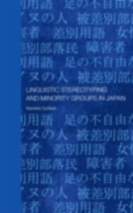Foto Cover di Linguistic Stereotyping and Minority Groups in Japan, Ebook inglese di Nanette Gottlieb, edito da Taylor and Francis