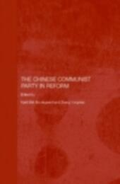 Chinese Communist Party in Reform
