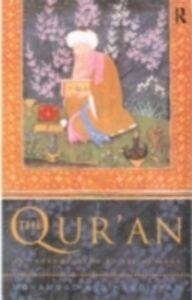 Ebook in inglese Qur'an Abu-Hamdiyyah, Muhammad