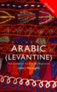 Ebook in inglese Colloquial Arabic (Levantine) McLoughlin, Leslie