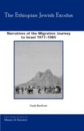 Ethiopian Jewish Exodus