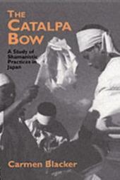 Catalpa Bow