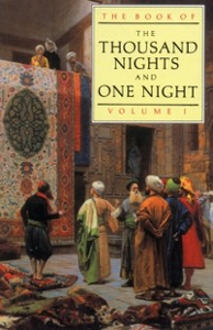 Ebook in inglese Book of the Thousand and One Nights (Vol 1) Mardrus, J.C. , Mathers, E.P.