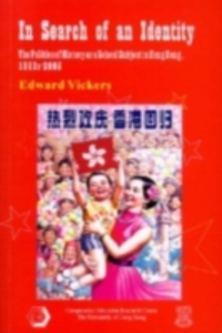 Ebook in inglese In Search of an Identity Vickers, Edward