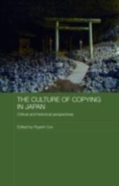 Culture of Copying in Japan
