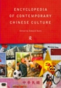 Ebook in inglese Encyclopedia of Contemporary Chinese Culture