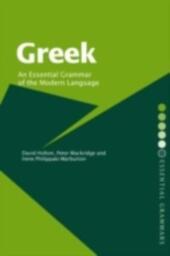 Greek: An Essential Grammar of the Modern Language