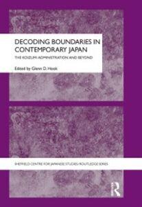 Foto Cover di Decoding Boundaries in Contemporary Japan, Ebook inglese di  edito da