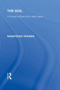 Ebook in inglese Soil Takashi, Nagatsuka