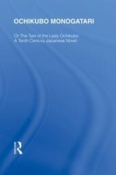 Ochikubo Monogatari or The Tale of the Lady Ochikubo