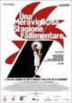 Cover Dvd Una meravigliosa stagione fallimentare