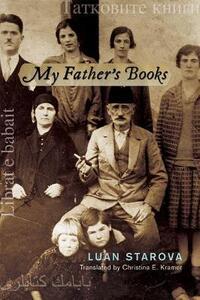 My Father's Books - Luan Starova - cover