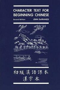Character Text for Beginning Chinese: Second Edition (Revised) - John DeFrancis,Yung Teng Chia-Yee - cover