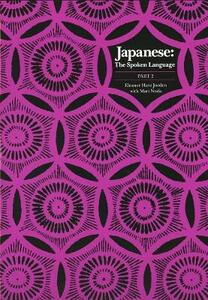 Japanese, The Spoken Language: Part 2 - Eleanor Harz Jorden - cover
