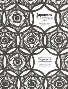 Japanese, The Spoken Language: Part 1, Supplement: Japanese Typescript - Eleanor Harz Jorden - cover