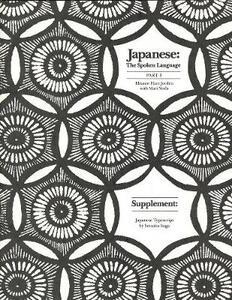 Japanese, The Spoken Language: Part 3, Supplement: Japanese Typescript - Eleanor Harz Jorden - cover