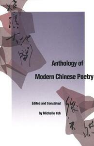 Anthology of Modern Chinese Poetry - cover