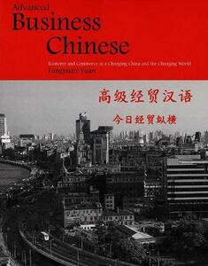 Advanced Business Chinese: Economy and Commerce in a Changing China and the Changing World - Fangyuan Yuan - cover