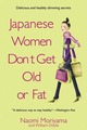 Japanese Women Don't Get