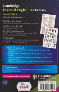 Libro Cambridge essential english dictionary  1